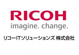 Ricoh_IT